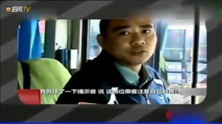 """男女公交车乱摸上演""""活春宫""""乘客尴尬纷纷下车"""