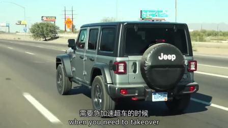 全方位进化 试驾全新一代Jeep牧马人