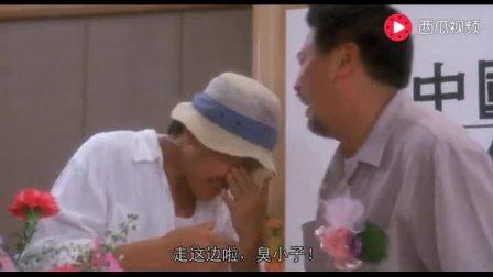 破坏之王粤语17 系唔系你啊? 真系冇, 哩D咩来嘎, 人容忍有限度嘎