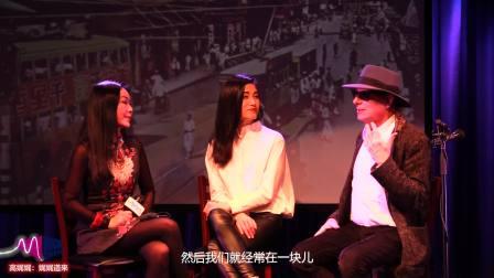 【高娓娓:娓娓道来】耶鲁摇滚巨星的中国情 - 曾娶章子怡经纪人1