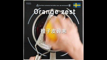 瑞典热红酒glögg制作
