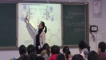 人教版高二化学《共价键与分子的空间构型》教学视频,赵兴华
