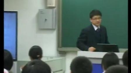 人教版高一化学《化学键与化学反应》教学视频,刘俊可