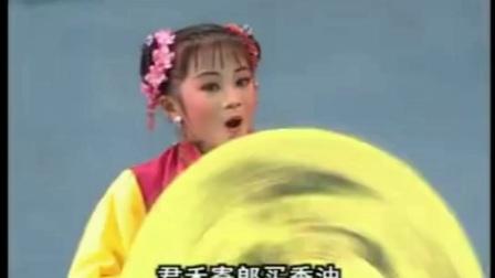 潮剧《苏六娘》桃花过渡