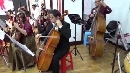 民乐合奏《闹新春》演奏 鞍山市爱心民族乐团 指挥林青曼