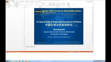 中国区域人口变化分析案例