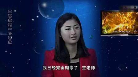 老子【道德經】揭開宇宙、生命、靈魂之謎