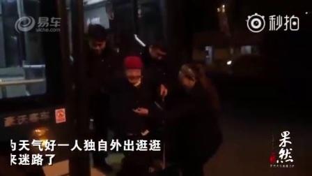 济南抗美援朝老兵坐公交迷路,多亏他们相助