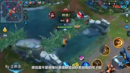 游戏王者荣耀达摩视频 秒切小地图 三技能打墙技巧达摩教学_标清