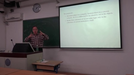 Lecture 7_Session 1