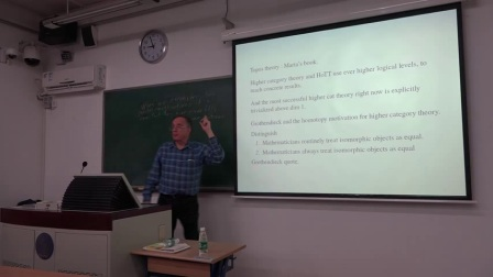 Lecture 8_Session 3