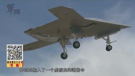美战机俄基地上空转悠,三枚导弹直接干掉,美国这次一句话都没说