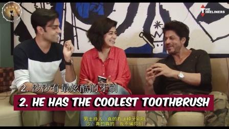 (SRK 2018.2.8翻译发布 1080P)沙鲁克汗Shahrukh Khan最Q的五件事