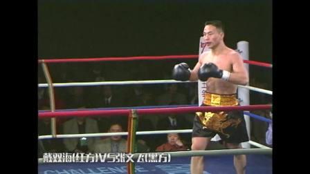 小级别的摔法大师,看火狼王如何克制重拳重膝