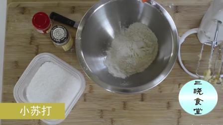 这软嫩耐嚼燕麦葡萄干饼干, 做好端出来, 不一会被抢光!