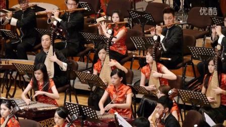 中国国乐-新竹青年国乐团-中央民族音乐团-汕头潮乐团