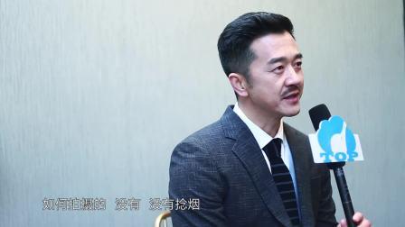 """TOP专访解读《和平饭店》演员张帆 张帆解析""""情种""""""""野间平二"""""""