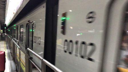 201出南京东路站 广兰路方向