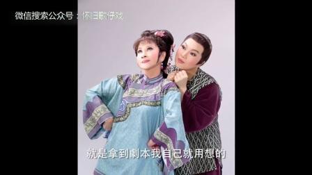 传艺PEOPLE - 歌仔戏舞台上永远的娘子许秀年(720P)