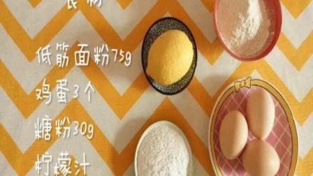 3个鸡蛋,1碗面粉,拌一拌蒸一蒸,没烤箱也能做出松软喷香的蛋糕