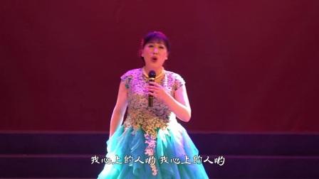 宜昌市音蕊合唱团2018新春联欢会之女声独唱《月之恋》