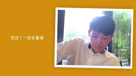 张龙 - 继续 给15岁的自己  (手纸 拜启 给十五岁的你  刘若英)