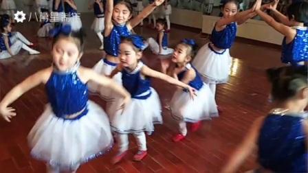 甘肃天水彼岸制作秋萍舞蹈中心2018年少儿春晚联欢晚会荣获三等奖舞蹈《快乐时光》(二)