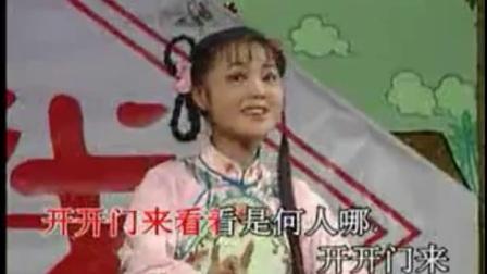 黄梅戏《补背褡》翻唱:帅颜&唐其勇(又见及时雨)上传:帅颜
