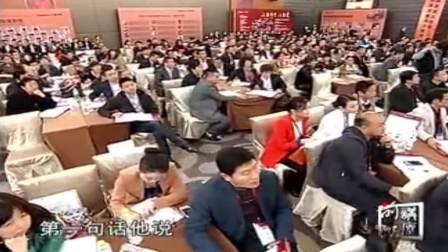 俞凌雄演讲: 俞林雄告诉你努力没有用, 选择对就会成功 月入十万