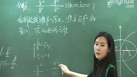 精华司马红丽高中数学选修1-1下 5-2抛物线