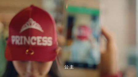 格式工厂RGA_GT_Shopping Final Male Sub_Youku