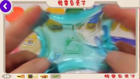铅笔岛亲子 约翰尼约翰尼是爸爸 DIY 的颜色大牛奶软糖布丁学习颜色泥玩卫生署冰淇淋有趣的玩具