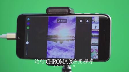 Chroma-x 自动抠图合图软件