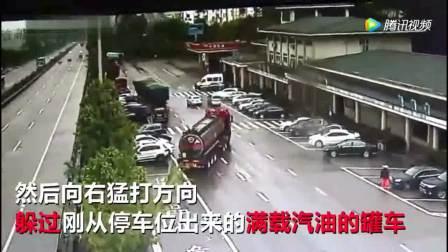 拖挂车刹车失灵 神车技进服务区撞向加油站