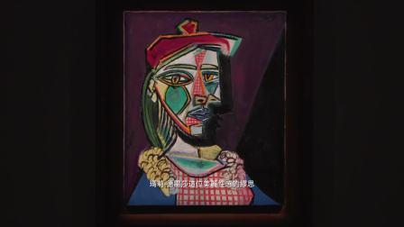 大师巨作:1937——毕加索艺术生涯的关键一年
