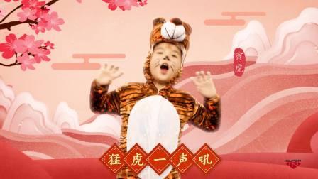 卡酷幼儿园12生肖宣传片