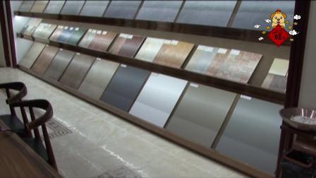 FJTV20180227《完全家装》罗马利奥磁砖——打造轻奢生活
