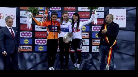 2017UCI女子世界巡回赛最佳时刻集锦