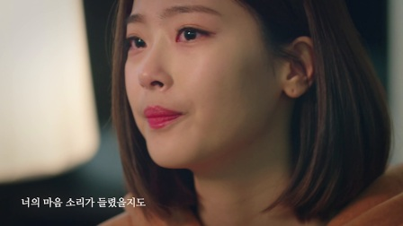 Ailee - I Want To Rewrite (花样结局 OST 3) (1080p)