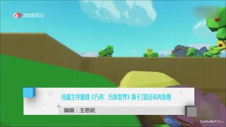 [每日游报】王者荣耀新春资料片首曝 各路高手齐聚长安