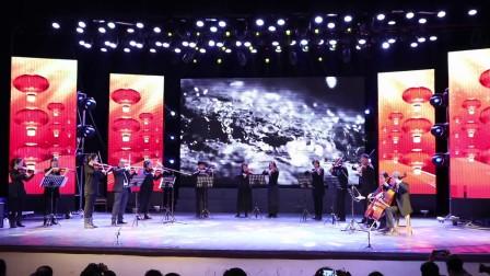 2018牡市文化宫春晚十三爱乐乐团演奏的娘子军歌等
