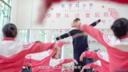 眉山市仁寿县教育体育局党委书记、局长郑燕