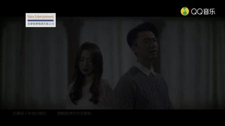 王浩信HANA - 欲言又止 (《溏心风暴3》电视剧片尾曲)_g0025dpv2gu_4_0 [mqms]