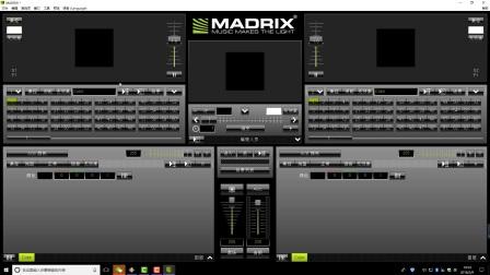 TT 远程控制 Madrix