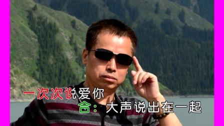 情歌十九代-潘龙江vs董儿