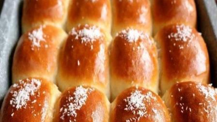 成功率超高的-奶香椰蓉小面包的详细做法!