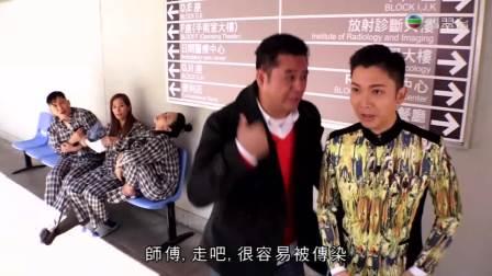 香港TVB新春開運王.粤语05