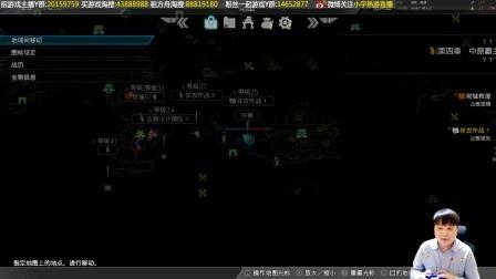 【小宇热游】PS4真三国无双8 娱乐解说直播13期