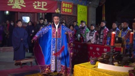 北京白云观丁酉年迎銮接驾(中)