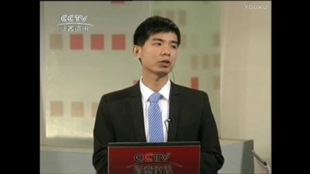 王春禄老师做客CCTV证券资讯频道